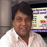 संस्थापक/संपादक - राजेंद्र वंत्रप