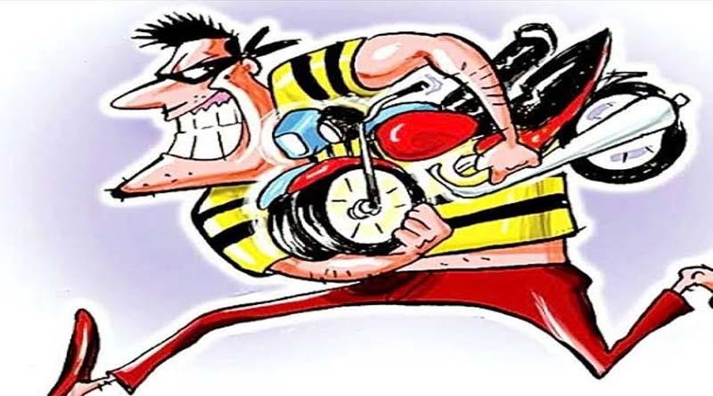 दिन दहाड़े बैंक के बाहर से मोटरसाइकिल चोरी