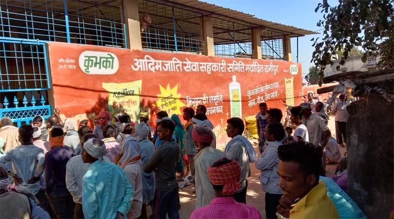 रबी उपार्जन के लिए किसानों का पंजीयन अब 5 मार्च तक