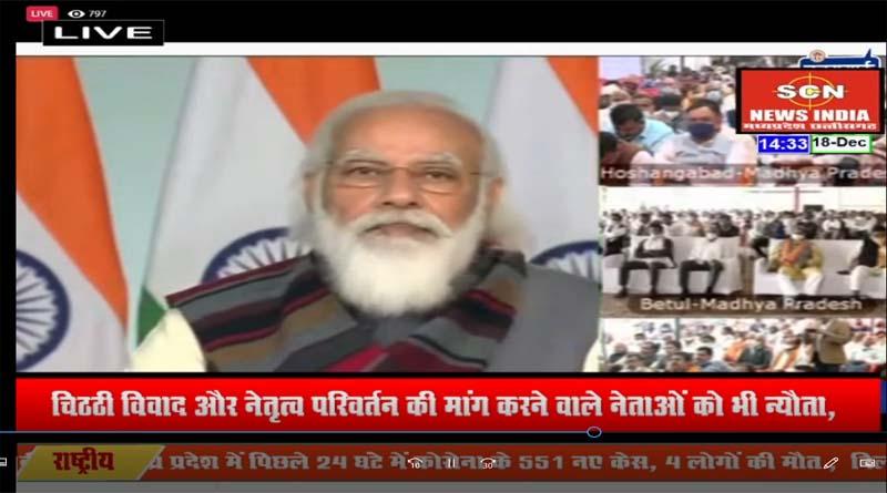 प्रधान मंत्री नरेंद्र मोदी आज सुबह 11:00 बजे करेंगे किसानों के साथ बातचीत और पीएम-किसान सम्मान निधि का विमोचन