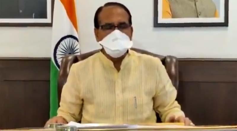 30 अप्रैल तक घर पर रहें, कोरोना को हराये : मुख्यमंत्री श्री चौहान