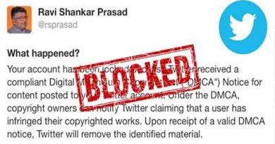 आईटी मिनिस्टर रविशंकर प्रसाद का ट्विटर अकाउंट ट्विटर ने किया ब्लॉक