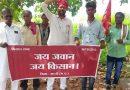 कृषि कानून वापिस लेने 27 सितंबर को भारत बंद की तैयारी में किसान मोर्चा,चल रही जोरशोर से तैयारियां