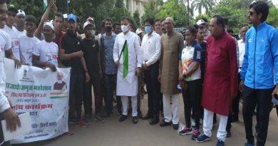 सांसद एवं विधायक द्वारा फ्रीडम रन एवं क्लीन इंडिया को हरी झंडी दिखाकर शुभारंभ किया
